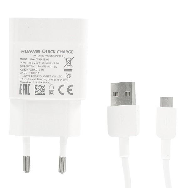SZYBKA ŁADOWARKA SIECIOWA HUAWEI FAST 2A MICRO USB