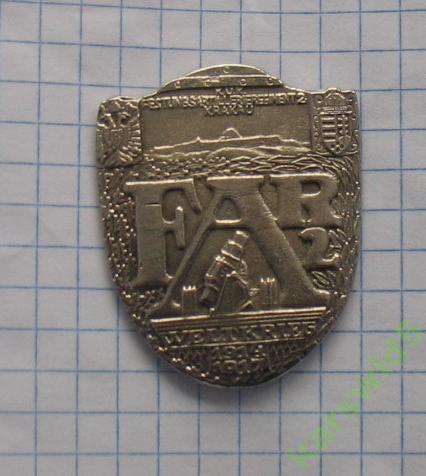 Pruský odznak (11)