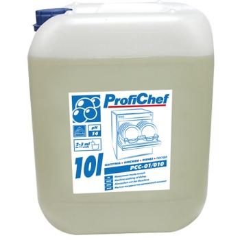 Umývanie kvapaliny v umývačke riadu profichef. 10l