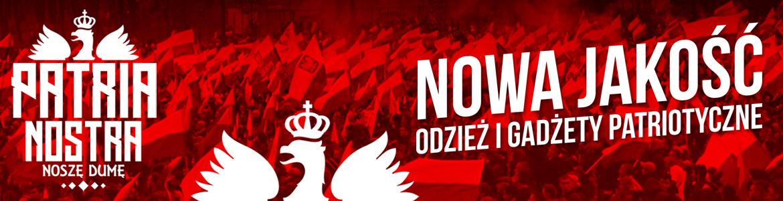Купить ПОЛЬША шарф чемпионата мира по футболу EAGLE Flag Emblem на Otpravka - цены и фото - доставка из Польши и стран Европы в Украину.
