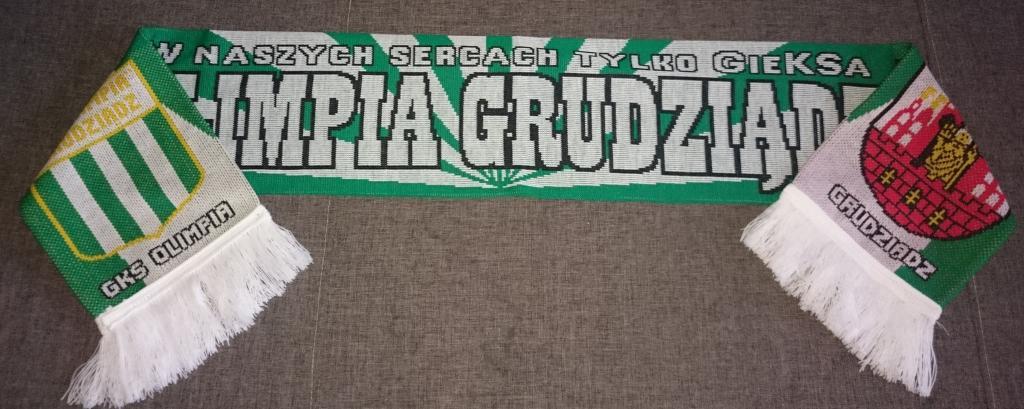 Купить шарфик GKS OLIMPIA   супер-ЛЕДИ СДЕЛКИ на Eurozakup - цены и фото - доставка из Польши и стран Европы в Украину.