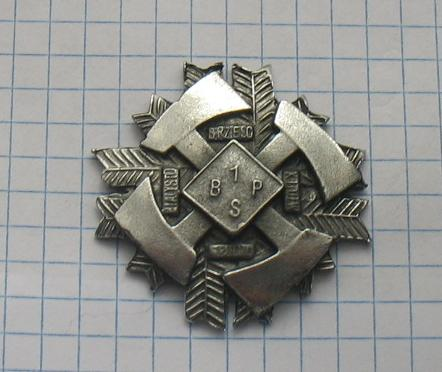 Odznak 1 bsp