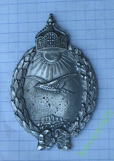 Pruský odznak (34)