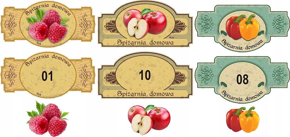 Этикетка на яблочное варенье картинки