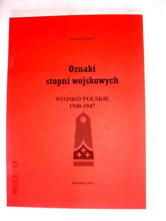 Знаки воинских званий 1940-1947 гг. Часть 2
