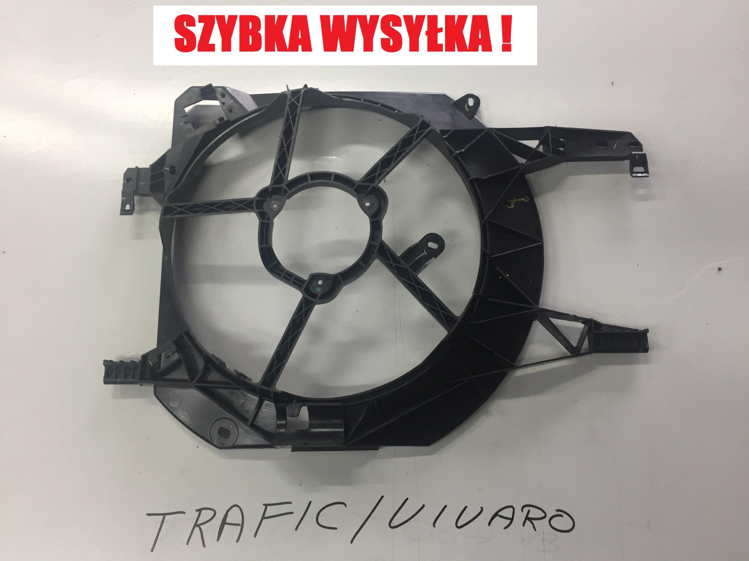 КОРПУС ВЕНТИЛЯТОРА 1.9 2.0 VIVARO TRAFIC изображение 2