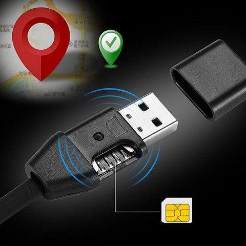 KABEL USB PODSŁUCH GSM LOKALIZATOR SIM ŁADOWARKA