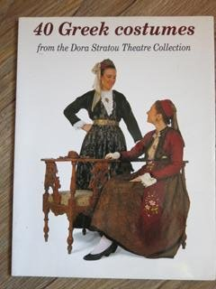 Item 40 GREEK COSTUMES FROM THE DORA STRATOU THEATRE