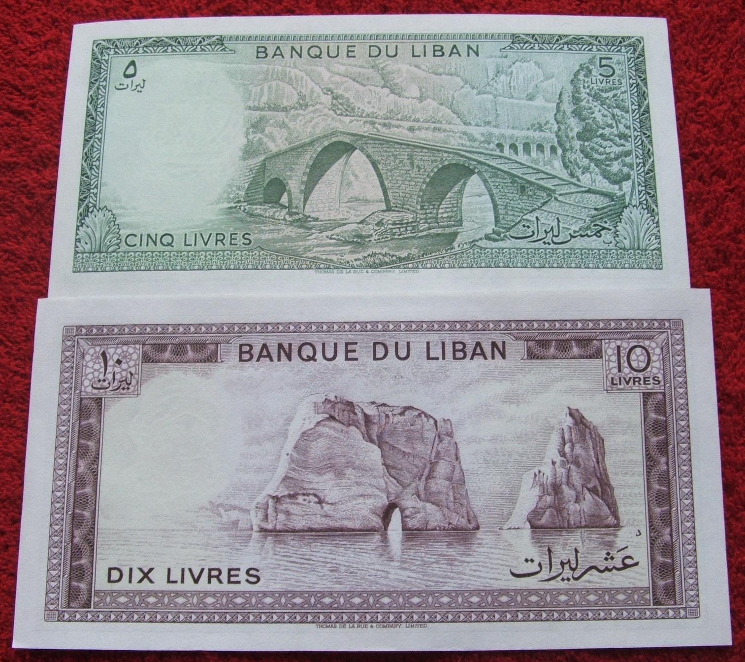ZESTAW BANKNOTÓW LIBAN !!! STAN UNC !!! SUPER