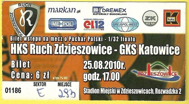 Купить Движения набережные челны  ГКС Катовице 25082010 на Eurozakup - цены и фото - доставка из Польши и стран Европы в Украину.