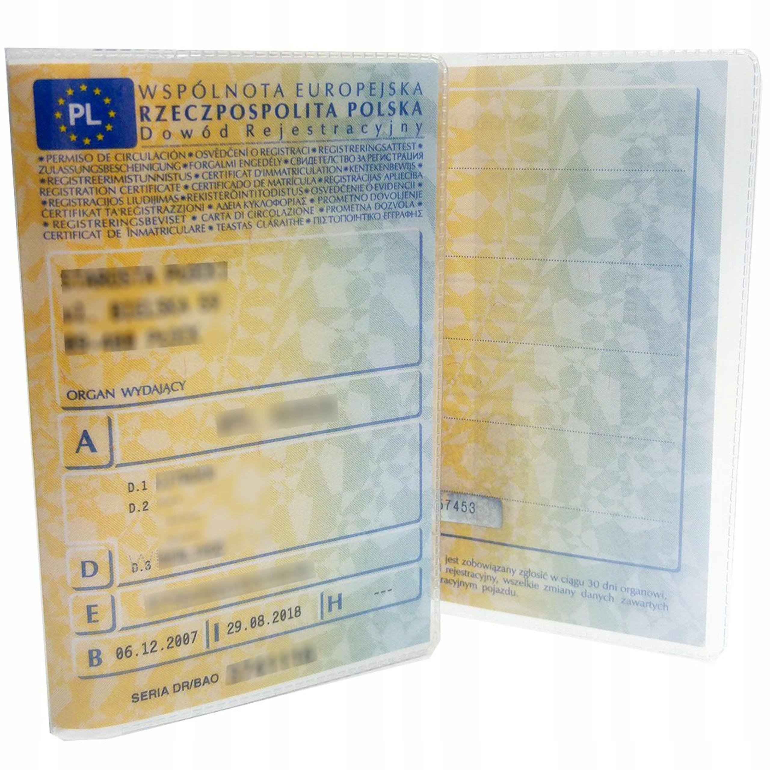 Обложка для прозрачного регистрационного документа
