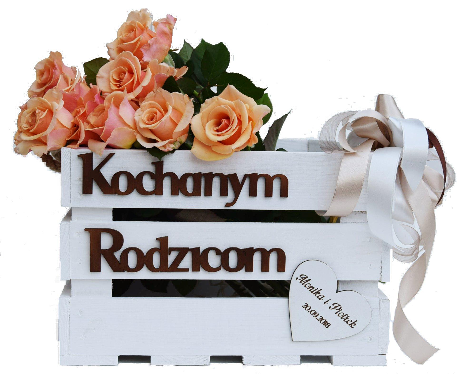 ящик корзина благодарность для родителей свадьба