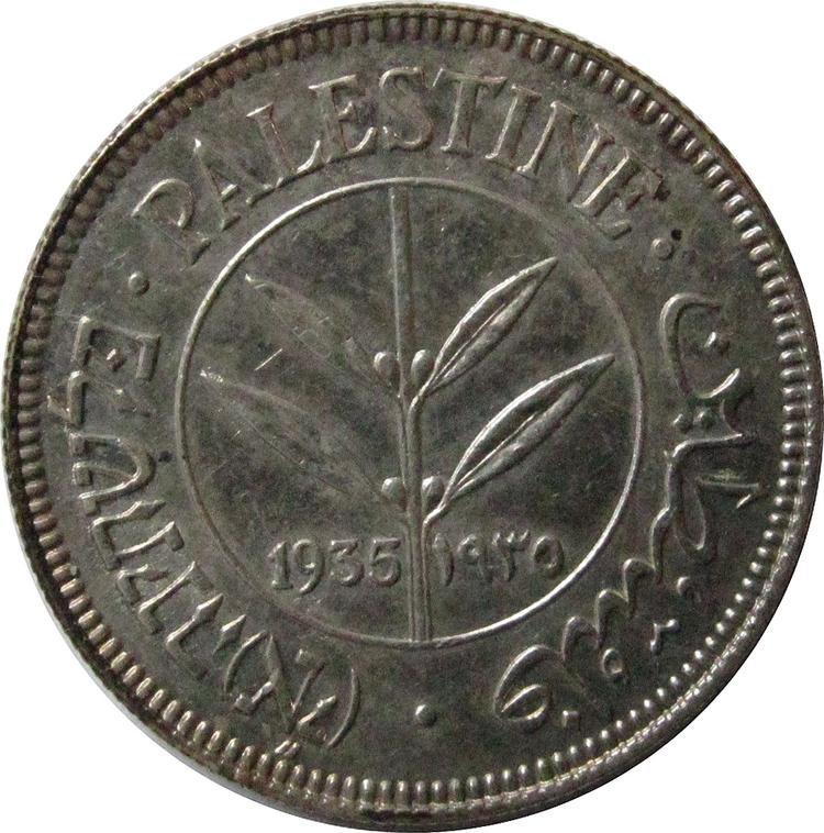 50 MILS 1935 - PALESTYNA - STAN (1-) - NR 2