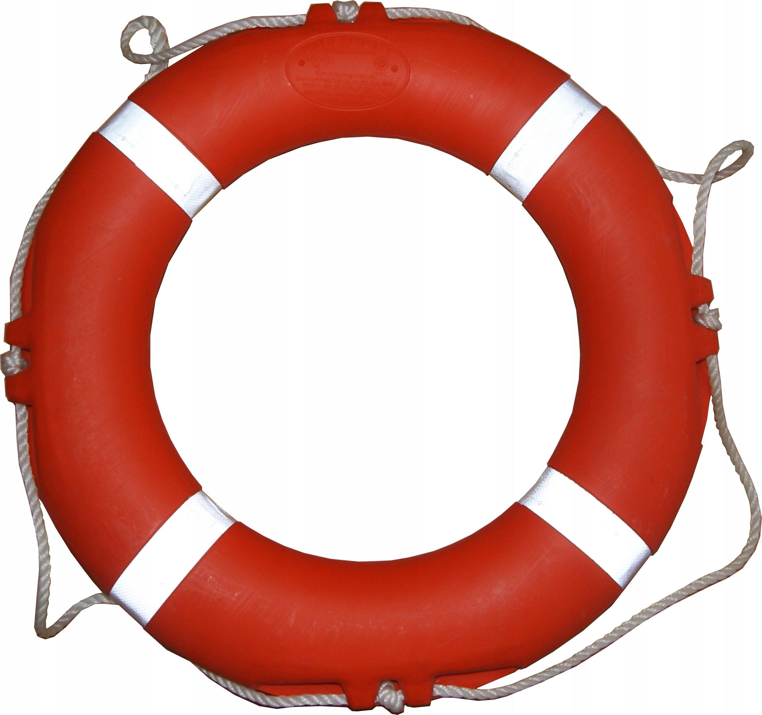 Спасательный круг 71 см 2,5?
