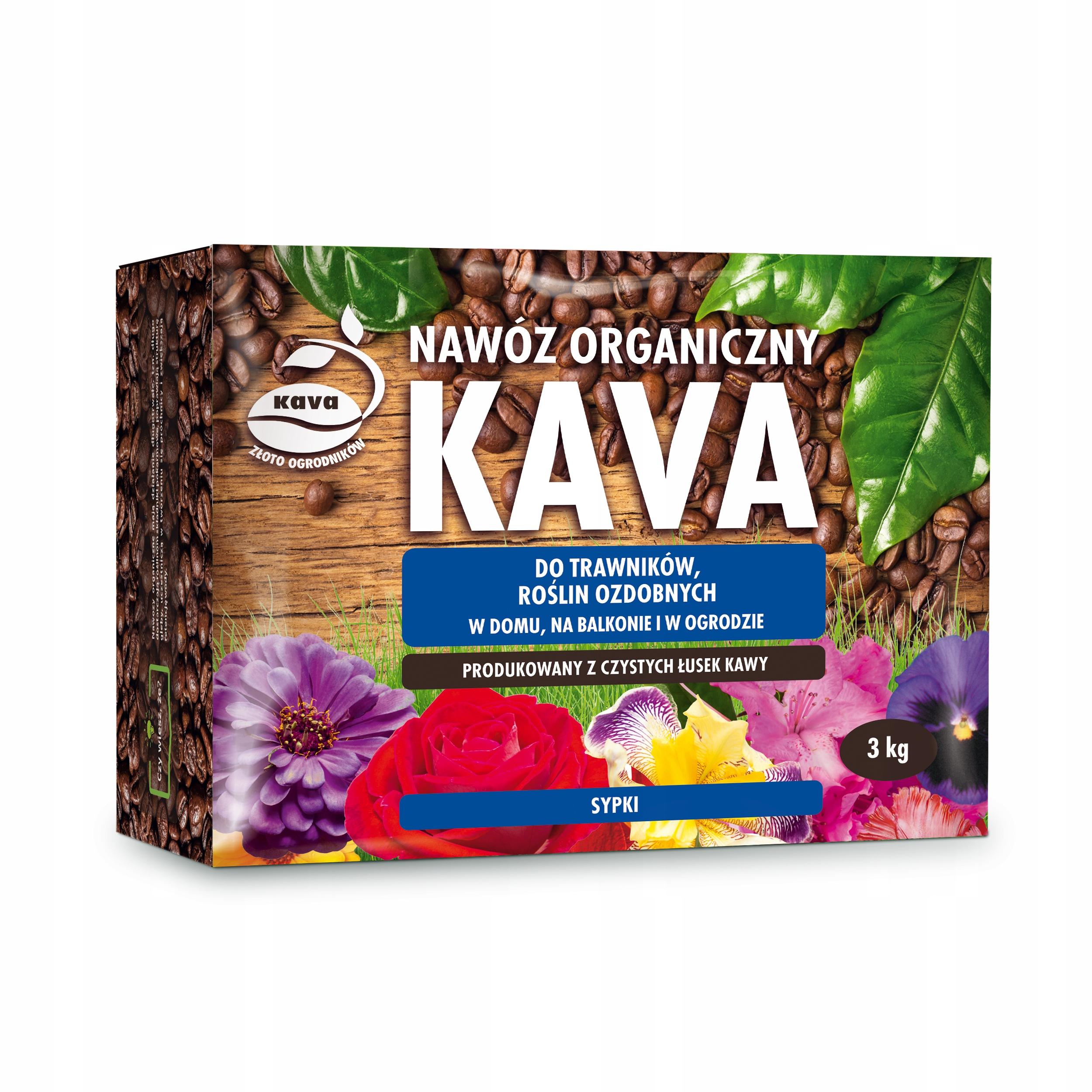 Pylisty органическое удобрение КАВА КОФЕ (с кофе) 3 кг