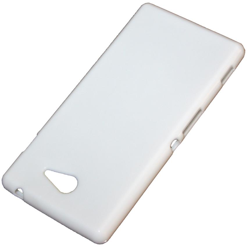 Biale Etui Pokrowiec Back Case Sony Xperia M2 7297263940 Sklep Internetowy Agd Rtv Telefony Laptopy Allegro Pl