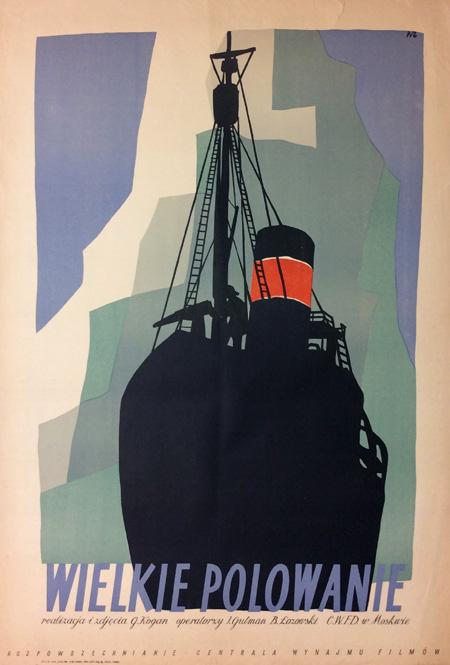 Plakat Wojciech Zamecznik Wielkie Polowanie 1951
