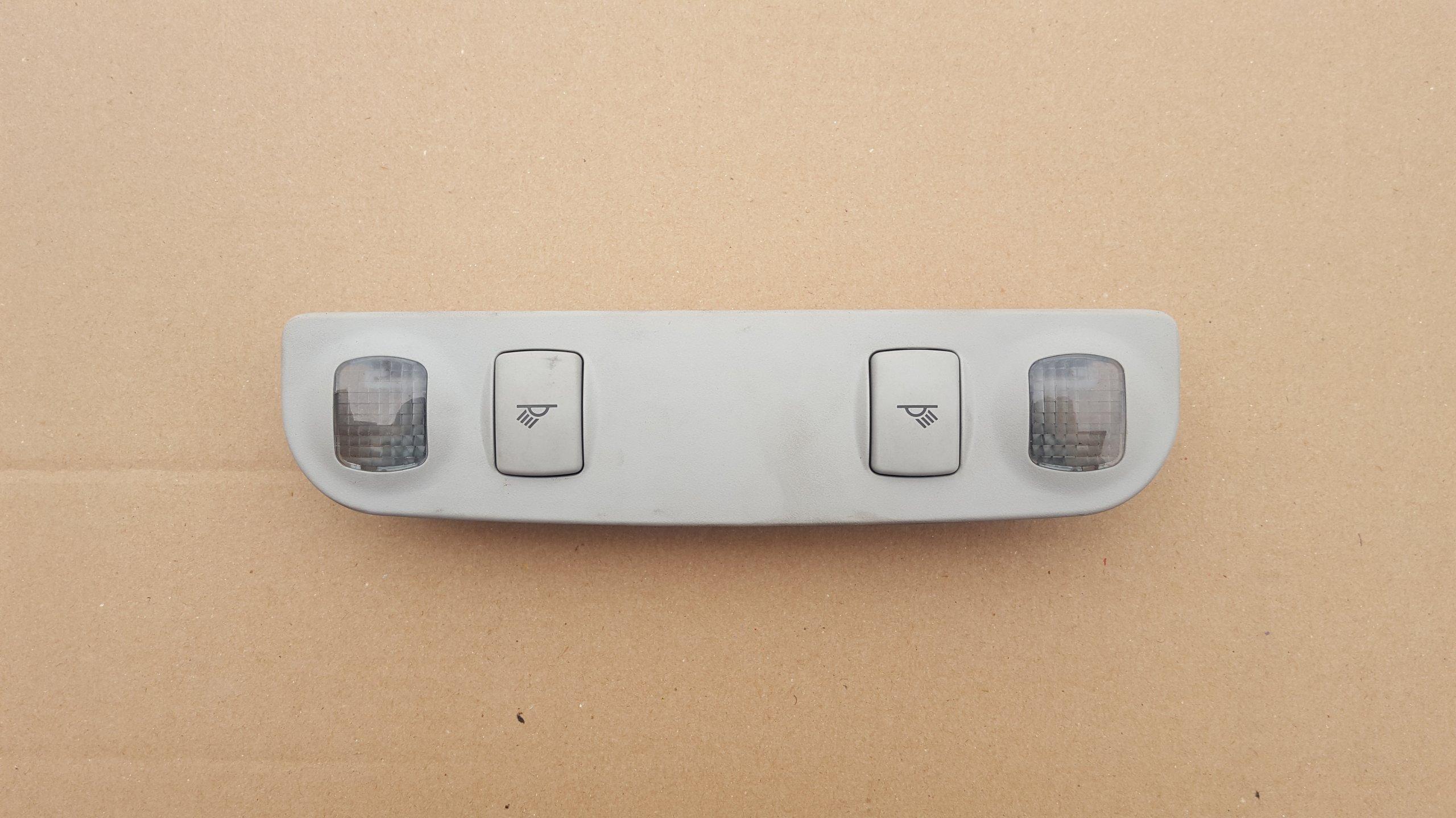 Lampka Kabiny Oświetlenie Wnętrza Audi A3 8p 03 08
