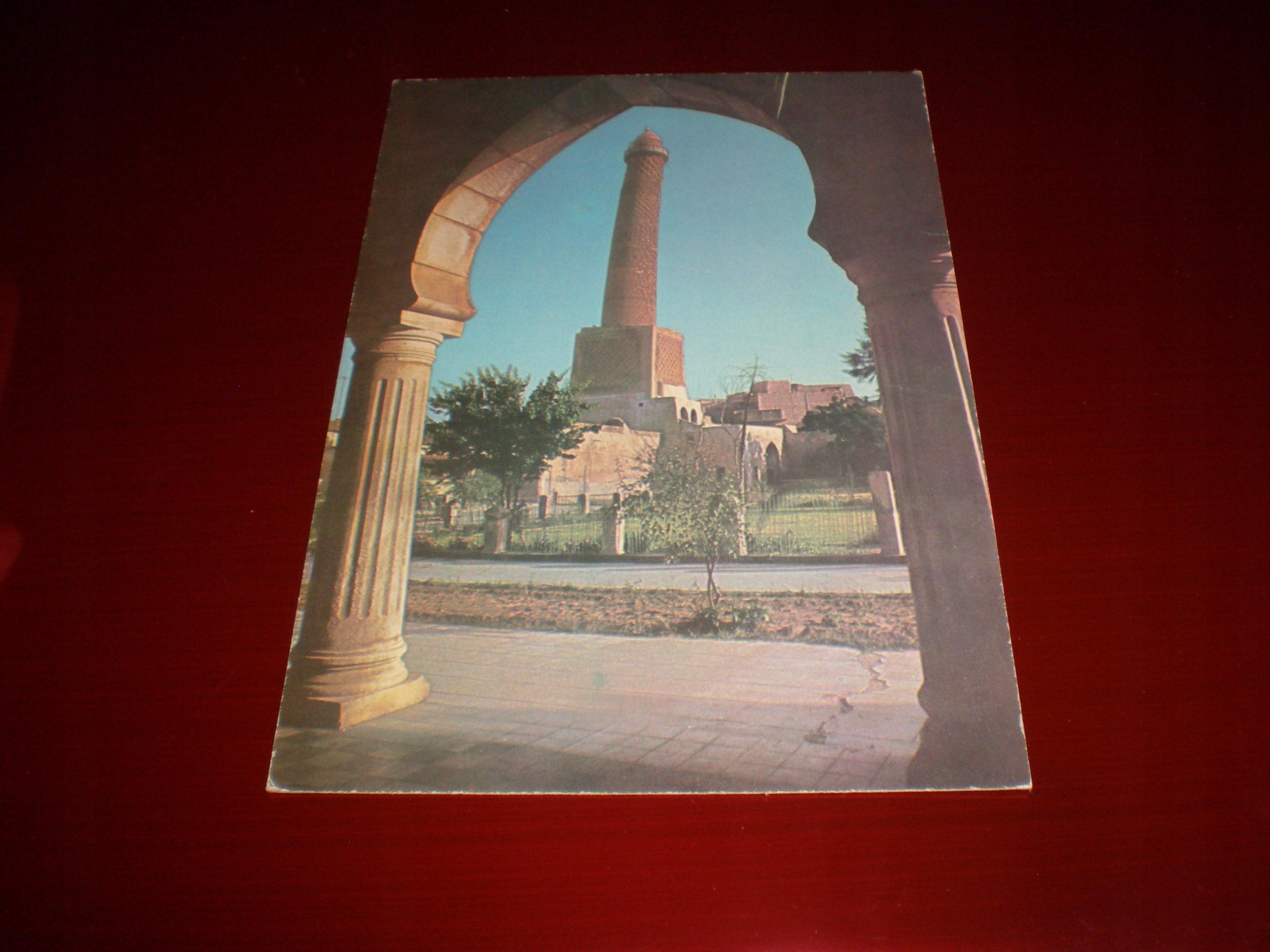 pocztówka - Mosul