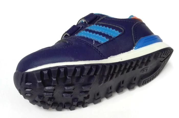 adidasy sportowe buty chłopięce r22 profilo Wojtuś