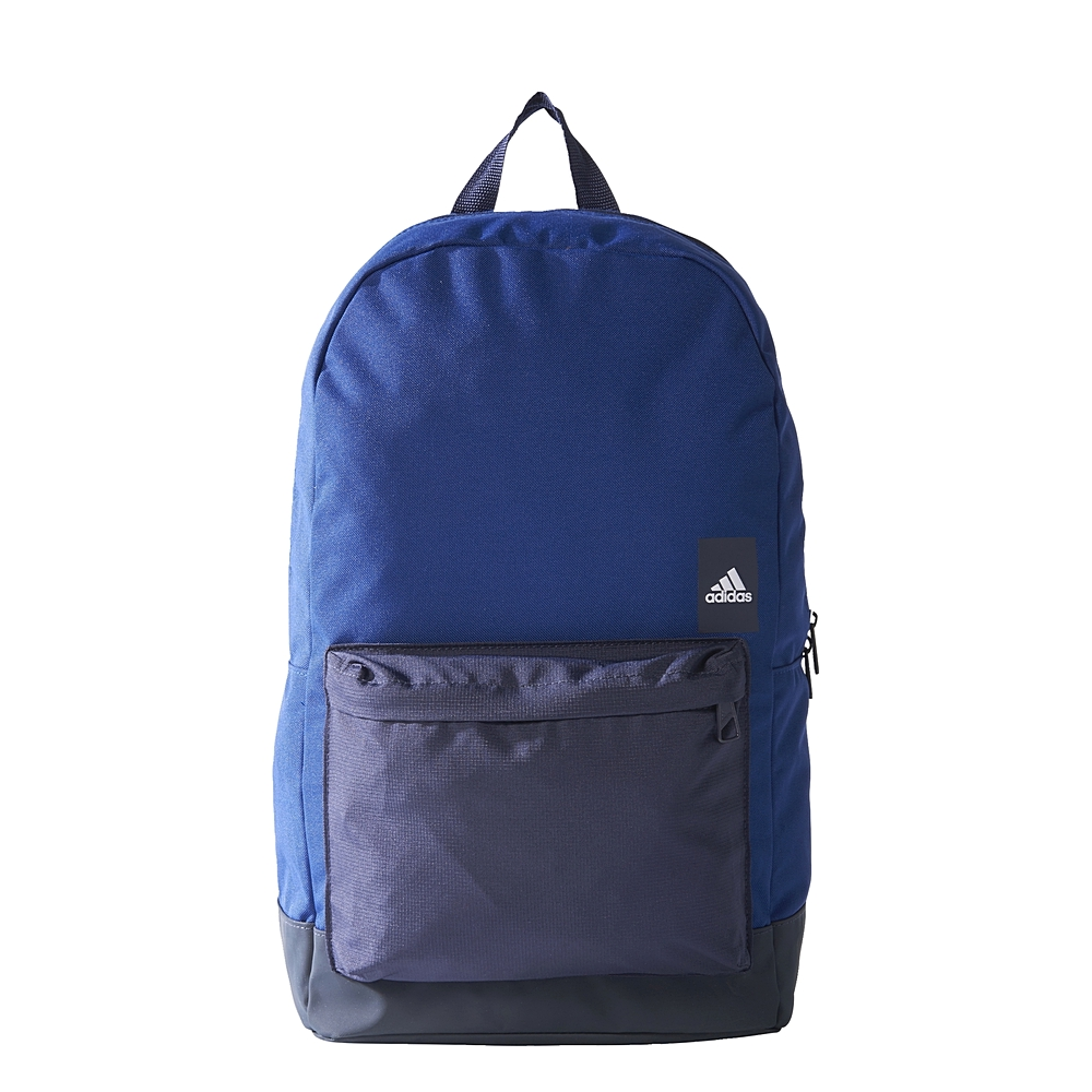 c73f13ebbed2f Plecak adidas Versatile BP Blocked BR1562 - 7195814445 - oficjalne ...