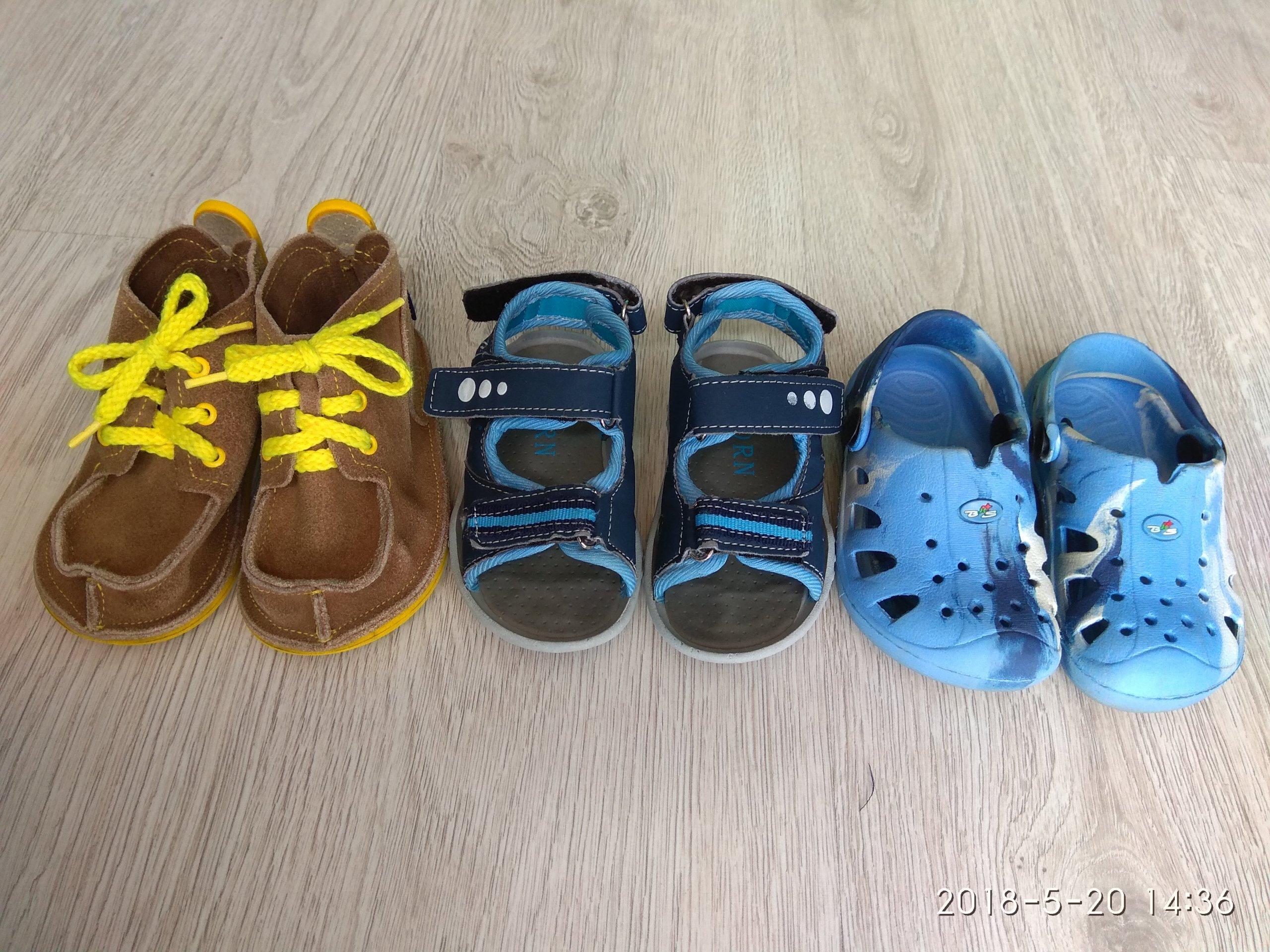 6e43a7a09 Zestaw butów na r. 23 3 pary sandałki BUCIKI GUCIO - 7358731270 ...
