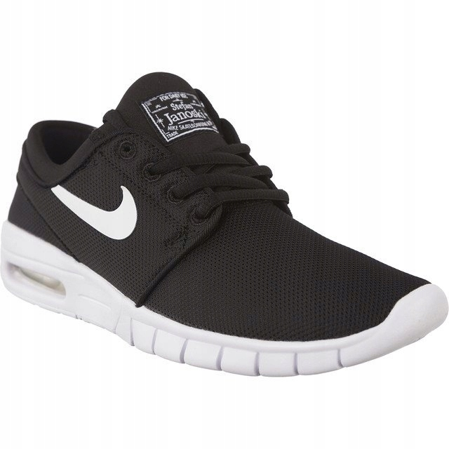 Buty męskie sneakersy Nike Stefan Janoski 631303 469