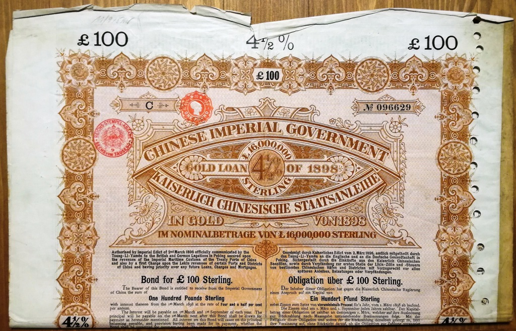 Chiny 1898  Deutsch Bank Berlin Gold Loan.  277/12