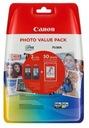 2 TUSZE Canon PG540XL + CL541XL +PAPIER ! PG-540XL
