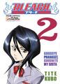 BLEACH 2 manga