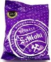 Cukierki Śląskie Szkloki Winogronowo-Śliwkowe 80 g