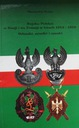 ODZNAKI ORZEŁKI OZNAKI WP W ROSJI FRANCJI 1914-19