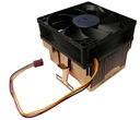 Chłodzenie procesora Cooler GT Qoltec 2520 25dBA