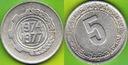 Algieria  5  Centimes  1974 r. FAO