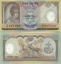 ~ Nepal 10 Rupees 2002 P45 Polimer ANTYLOPY Unikat