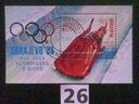 Sport Laos IO Sarajewo 84