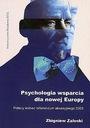 TN KUL - Psychologia wsparcia dla nowej Europy