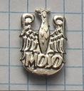 знак МОСО доставка товаров из Польши и Allegro на русском