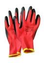 SCHMITH перчатки рабочие защитные 10 ПАР Р.8 - 11