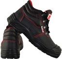 обувь ОБУВЬ рабочие защитные С PODNOSKIEM S1 , 43