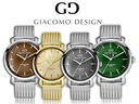 Zegarek męski Giacomo Design GD09 4 WZORY! Typ naręczny