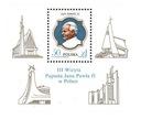 Блок 133 / 89 ** III визит Иоанна Павла II в Польше доставка товаров из Польши и Allegro на русском