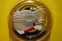 20 EDIQOES -BRAZYLIA 2014- FIFA WORLD CUP -JAPONIA
