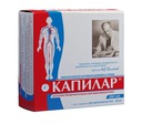 KAPILAR (dihydrokwercetyna, taxifolin) 200szt