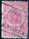 C. Serbia - Rev. 10 para