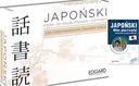 Japoński Fiszki Pisz i czytaj 200 + książka
