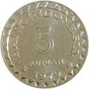 Indonezja 5 rupii, 1979  UNC