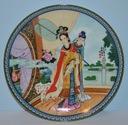 Patera - Imperial Jingdezhen Porcelain 1986 (3)