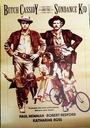Butch Cassidy & Sundance Kid - plakat