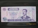 21) . Banknot Irak  250 Dinara UNC